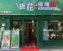 (转让)(个人)江宁竹山路餐饮店急转OD