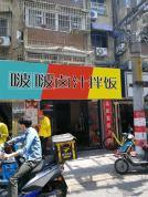 玄武区长江路大纱帽巷60㎡商铺