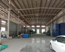 (出租)出租东善桥1300平单层高11米厂房报价27有10吨行车