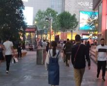 (出租)(真实门店)湖南路狮子桥 步行街入口 人流量很大
