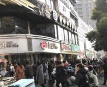 秦淮区光华路美食城招商 包双证 可明火
