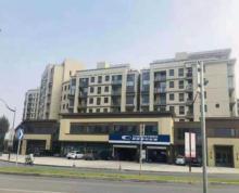 鼓楼滨江商务区 方家营地铁口 拉小分校旁 临街旺铺出售