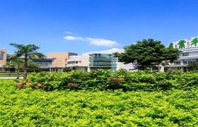 南京白马高新技术产业开发区