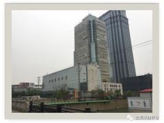 【第一次拍卖】(破)苏州市姑苏区西环路6号经贸大厦14层不动产