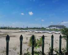 (出租)滨湖华庄7月底空出5亩水泥场地停车 堆场等无污染行业,