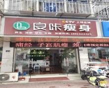 (转让)个人转让沿街商铺美容养生 店,居住区,手续齐全