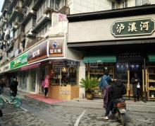 (出售)集庆路与仙鹤街旺铺易出租迎主街隔楼