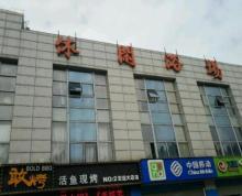 上坊 碧水温泉浴场 商业综合体 800平米