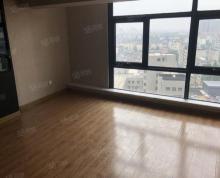 (出租)万达广场 润扬广场精装写字楼 可办公 开工作室1600元