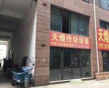 [A_32428]【第一次拍卖】江苏省常州市武进区湖塘镇夏城中路29号3幢122铺不动产