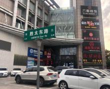 (转让)江宁上元大街主题酒店转让D