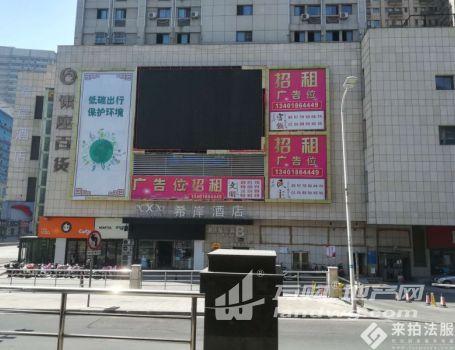 [A_32655]【第一次拍卖】宿迁市宿城区苏豪银座#1-132B号不动产