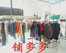 (转让)(铺多多优推)江宁麒麟门干洗店急转价格低廉先到先得!