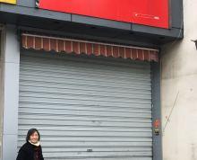 鼓楼区 虎踞北路天津新村二号门13m²商铺