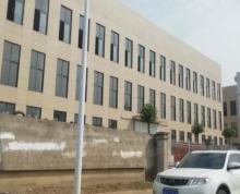 (出租)庐阳区双凤润河路附近700平方混泥土结构厂房出租