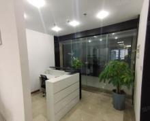 (出租)金融城旁华邦精装办公室出租,有隔断有桌椅,拎包办公,随时看房