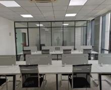 (出租)天正国际广场 凤凰国际大厦 精装纯写字楼 全套家具邻地铁