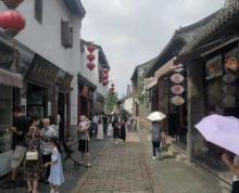 (出售)夫子庙老门东沿街门面 秦淮旅游打卡处客流量大 小面积50万起