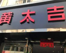 (转让) 江宁区东山街道招商街临街店面转让个人