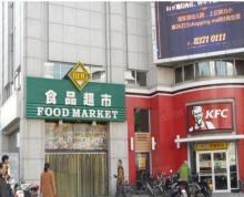 (出租)急租 新街口 金鹰对面 整层 餐饮 ktv 教育 办公