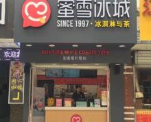 (转让)转让海陵城北商业街店铺