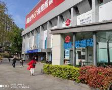(出租)玄武区中央路紫峰大厦旁 地铁口 170平纯一楼 繁华地段