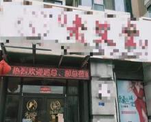 (转让)上海之春馨香路营业中美容院转让免费推荐店铺