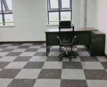 (出租)园区金螳螂旁,52平带办公家具,可注册公司,停车方便