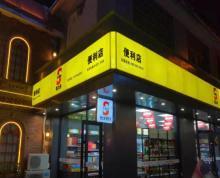 (出租)十字路口 福新路建华支巷 糕点小吃包子奶茶店人流巨大包赚钱