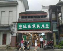 (转让)(淘铺铺推荐)平江观前嘉馀坊临街餐饮店小吃店馄饨店旺铺转让