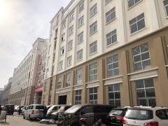 【第一次拍卖】南京市江宁区东山街道丰泽路18号1幢、2幢、3幢房地产