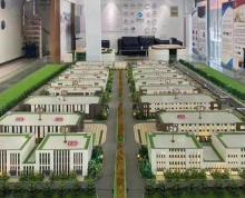 (出售)浦口江北新区旁 单层钢结构 600平起售 50年产权证