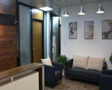(出租)市中心写字楼配套设施齐全面积大小可选租金面议