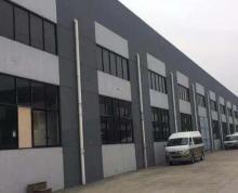 溧水东屏园区土地32亩,厂房1.5万平,售价3600万