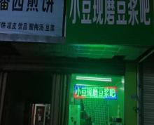 胜太路地铁口同曦鸣城菜场门面出租