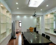 (出租)紫薇广场65平朝南有隔间办公室,有钥匙随时看房