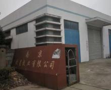 出租江宁区东山标准化厂房(紧邻宁杭出口和众彩物流)