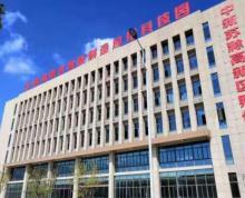 安徽省滁州市苏滁现代产业园企业孵化器招商