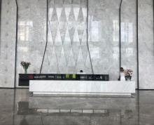 江宁新地标招商部 景枫中心5a纯写外企、总部新选择