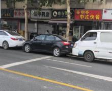 龙江 漓江路 中保街 沿街双门面转让