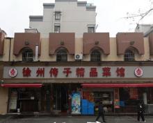 (出售)专业门面销售夫子庙三山街中华路主干道沿街纯一楼商铺租金30万