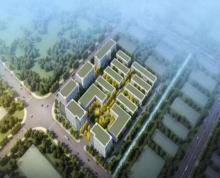 (出售)高新区开发区2000厂房出售,机会难得
