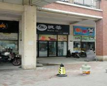 (出售) 通州老城区建设路旁沿街餐饮商铺毗邻大润发超市!