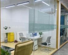 (出租)南通南大街商圈复客科技园30平精装修独立办公室
