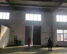 (出租)溧水经济开发区出租单层厂房1400平方