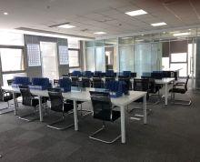 新地中心 新出小户型 办公家具齐全 车位充足 来访便捷随时