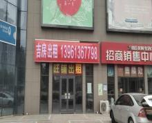 (出租)嘉臣龙域广场一楼三套商业房产,面积不等