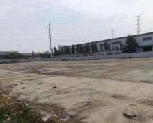 (出租)吴江花港空地出租850平方,大车进出方便,水泥地坪硬化已做好