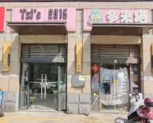 (出租)(急租)朗诗天萃沿街旺铺出租,20.45平年租金3.6万