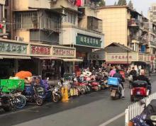 (出租)秦淮区,尚书巷菜场旁,八宝前街沿街门面转让,可餐饮明火!!!